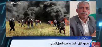 """على الحدود مع قطاع غزة  شهداء وجرحى برصاص الاحتلال في """"جمعة الأرض الثانية""""،الكاملة،التاسعة،13.4.18"""