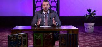 #سلام_عليكم - الحلقة العاشرة - الوضوء - قناة مساواة الفضائية - Musawa Channel