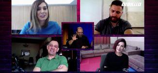الرياضة والتغذية السليمة - الكاملة - برنامج #عالزووم - الحلقة 13،قناة مساواة