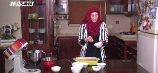 الكنافة الباردة ،الحلقة الرابعة عشر ، حلي تمك، رمضان 2018،قناة مساواة الفضائية