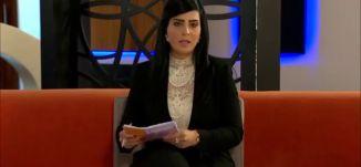 آخر التطورات في القدس والأقصى - صباحنا غير- الحلقة كاملة  -9-10-2015- قناة مساواة الفضائية