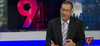 وائل كريّم - ماذا يقف وراء اقتراح رفع جيل التقاعد عند النساء؟ -3-5-2016-#التاسعة - مساواة الفضائية