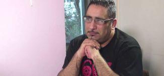 متعب ومهلك ان تكون فلسطينياً ! - وسيمخير- close_up# - قناة مساواة الفضائية - Musawa Channel
