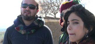 الجولان السوري المحتل - الحلقة الحادية عشر- #رحالات - 31-12-2015 - قناة مساواة الفضائية