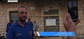 يافا - إفطار رمضاني في قرية العباسية المهجرة ،جولة رمضانية ،20.05.2020.قناة مساواة