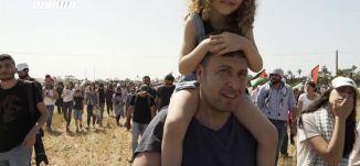 النكبة هي الجرح المفتوح للشعب الفلسطيني ولا يمكن لاي قانون ان يمحيه -18-الهويات الحمر
