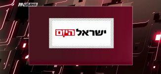 وفا : مستوطنون يعتدون على مركبات وممتلكات المواطنين شمال نابلس،مترو الصحافة ،26-12-2018
