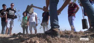 تقرير - سؤال الهوية والصراع الفلسطيني الاسرائيلي - #عن_قُرب - قناة مساواة الفضائية