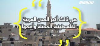 مدينة طيبة : سبب تسمية البلد في هذا الاسم لجلب الخير والطيب لهذه البلدة ،بلدنا غير، قناة مساواة