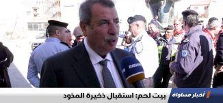 بيت لحم: استقبال ذخيرة المذود، تقرير،اخبار مساواة،01.12.2019،قناة مساواة