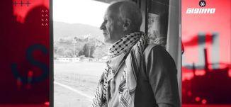 وجوه وشخصيات من فلسطين والعالم بالكوفية على الشبكات الإجتماعيّة،الكاملة،المحتوى في رمضان،حلقة 21