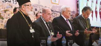 الهيكيلية التنظيمية واللجان التابعة للمجلس الوطني الفلسطيني - 2-5-2018 ، قناة مساواة الفضائية