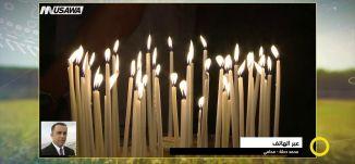ضرائب على الكنائس .. هل هي حرب جديدة على المسيحيين ؟!!، محمد دحلة،صباحنا غير ، 7.2.2018