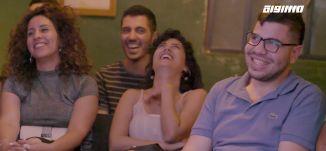 عرض ستاند اب للفنان الكوميدي عامر زهر في حيفا -تقرير- الباكستيج - الحلقة 4