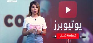 رمضان شهر الايمان: ايمانك لازم يزيد خلال 30 يوم،الكاملة،يوتيوبرز،6.5.2019،مساواة