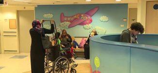 تقرير - معاناة مرضى السرطان - #تغطية مركز خالد الحسن للسرطان - قناة مساواة الفضائية